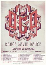 Dance Gavin Dance: Concert la Cluj-Napoca