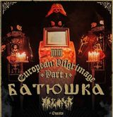 Concert Batushka, Arkona la Cluj Napoca pe 7 ianuarie