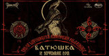 Concert Batushka pe 12 Septembrie in Quantic din Bucuresti