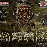 Castiga 5 abonamente la OST Mountain Fest pe METALHEAD