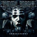 Dimmu Borgir dezvaluie coperta si titlul noului album