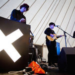 The xx liciteaza caritalbil light-boxurile trupei