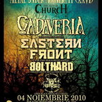 Cadaveria, in premiera in Romania!