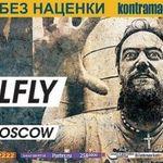 Filmari cu Soulfly in Rusia
