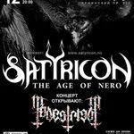 Filmari cu Satyricon in Rusia