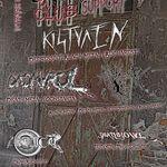 Concert Kistvaen, Cadavrul si multi altii in Cage Club. Intrare libera