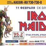 Filmari cu Iron Maiden la Moscova