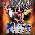 Kiss amana turneul din Japonia