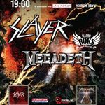 Megadeth si Slayer au dat startul turneului european