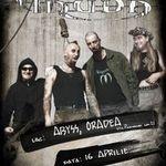 Concert Truda in club Abyss din Oradea