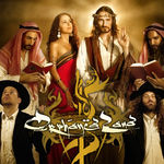 Orphaned Land sustin doua concerte in Romania