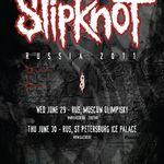 Filmari si poze cu Slipknot la Moscova