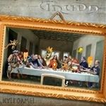 Truda - Nyi Foame (cronica de album)