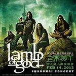 Filmari cu Lamb Of God in China