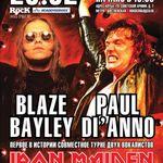 PAUL DI'ANNO si BLAZE BAYLEY au cantat impreuna in Rusia (video)