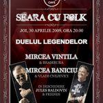Concert Mircea Vintila si Mircea Baniciu la Hard Rock Cafe