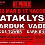 Marduk nu au voie sa cante in Minsk