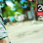Concert Maximo Park, Citizens si altii la Sziget 2012!