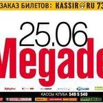 Megadeth, in cautarea unei cafenele in Moscova (video)