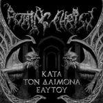 Asculta fragmente de pe noul album Rotting Christ