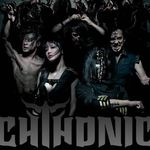 Chthonic - Bu-Tik (album streaming)