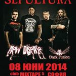 Formatia romaneasca Dark Fusion va deschide concertul Sepultura din Bulgaria