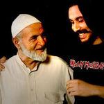 Iron Maiden, Turcii si Ramadanul