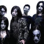 Chthonic au fost desemnati Cea mai buna trupa internationala la Premiile din Tibet